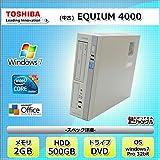 中古パソコン TOSHIBAEQUIUM 4000 PE40031E