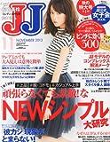 JJ (ジェイジェイ) 2013年 11月号 [雑誌]