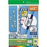 コクヨ カラーレーザー インクジェット タックインデックス KPC-T692B