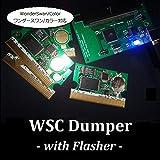 GAMEBANK-web.comオリジナル「WSC Dumper with Flasher (ワンダースワン ダンパー/フラッシュカート書き込み機能搭載)」 / ワンダースワン カラー WonderSwan Color レトロゲーム 吸い出しツール [0955] GAMEBANK...