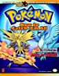 How to Catch 'Em All: Prima's Official Pokémon Guide: Prima's Official Pokemon Guide (Prima Official Game Guides)