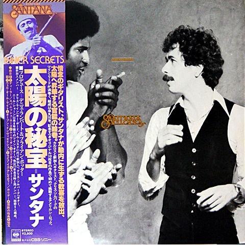 Carlos Santana - Inner Secrets - Zortam Music