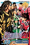 Eyeshield 21, Vol. 23 (1421519569) by Riichiro Inagaki