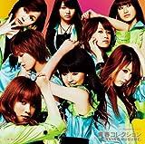 青春コレクション(初回限定盤B)(DVD付)