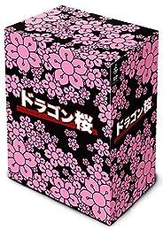 ドラゴン桜 DVD-BOX