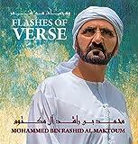 Flashes of Verse (Arabic & English)