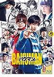 バクマン。 Blu-ray 通常版[Blu-ray/ブルーレイ]