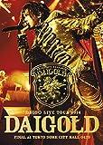 """DAIGO LIVE TOUR 2014""""DAIGOLD""""FINAL at TOKYO DOME CITY HALL 0429 [DVD]"""