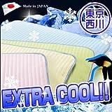 【全4色展開】 東京西川 日本製 メープルクールNEW 高品質 冷感ひんやりパッドシーツ シングル:ブルー