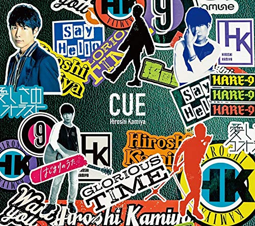 CUE [豪華盤]/神谷浩史