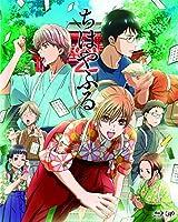 第2期アニメ「ちはやふる2」の廉価版BD-BOXが発売