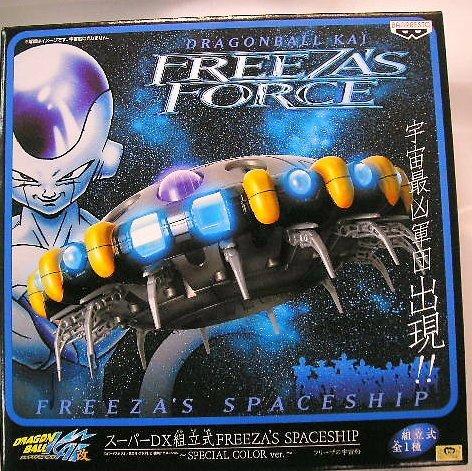 ドラゴンボール改フリーザの宇宙船スペースシップ スペシャルカラーver FREEZA'Z FORCE