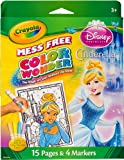 Crayola Disney Princess Cinderella Color Wonder Mess Free 1 CT (Pack of 6)