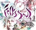 フォークスソウル -失われた伝承- オリジナルサウンドトラック