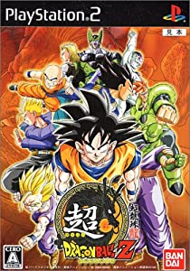 Super Dragon Ball Z [Japan Import]