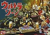ウルトラゾーン5[Blu-ray/ブルーレイ]