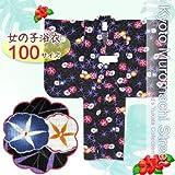 2014年琉球紅型風の女の子浴衣子供浴衣100サイズ「黒地、朝顔」BIN-10-GK