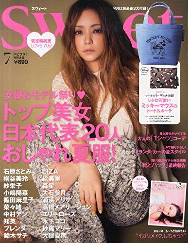 Sweet(スウィート) 2015年 07 月号 [雑誌]