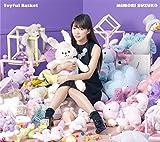 【Amazon.co.jp限定】Toyful Basket(BD付限定盤)(ジャケットサイズステッカー付)