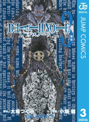 DEATH NOTE モノクロ版 3 (ジャンプコミックスDIGITAL)