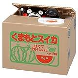 Piggy bank Kumamon (japan import) (Color: Kumamon)