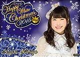 【渋谷凪咲】(非売品)AKB48 CAFE&SHOP限定公式グッズ  2015クリスマスカード