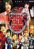 仮面ライダー電王 スペシャルトークショー ‾イマジン大集合! クライマックスだぜー!!‾