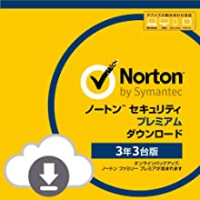 Norton セール
