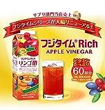 飲む酢【リンゴ酢】フジタイムRich 1800ml(富士薬品)2本セット