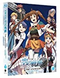英雄伝説 空の軌跡 THE ANIMATION vol.1 COLLECTOR'S EDITION (初回限定生産) [Blu-ray]