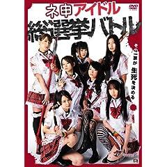 �l�\�A�C�h�����I���o�g�� [DVD]