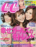 Can Cam ( キャンキャン ) 2010年 02月号 [雑誌]