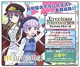 プレシャスメモリーズ 『NEW GAME!』 ブースターパック BOX