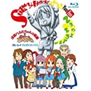 涼宮ハルヒちゃんの憂鬱&にょろ~んちゅるやさん Blu-ray Disc BOX 【初回限定生産】
