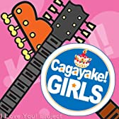 Vocal Mix: Cagayake! Girls (from K-ON)