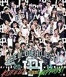 Hello! Project 2014 SUMMER ~KOREZO!・YAPPARI!~完全版 [Blu-ray]