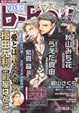 小説 b-Boy ( ビーボーイ ) 2010年 05月号 [雑誌]