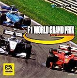 echange, troc F1 World Grand Prix