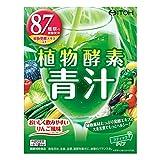 井藤漢方製薬 植物酵素青汁 約20日分 3gX20袋