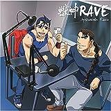 獣神RAVE~獣神演武ラジオ~