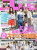 JILLE (ジル) 2011年 07月号 [雑誌]