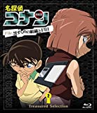 名探偵コナン Treasured Selection File.黒ずくめの組織とFBI 2 [Blu-ray]