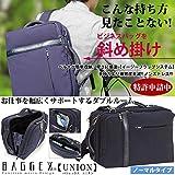 [バジェックス]BAGGEX ユニオン UNION ブリーフケース ビジネス ダブルルーム ワンショルダー 4way メンズ 23-5577