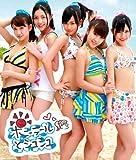 ポニーテールとシュシュ(TypeA)(選挙投票用紙付スペシャル盤)(DVD付)