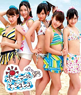 ポニーテールとシュシュ(TypeA)(DVD付)