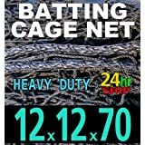 12 x 12 x 70 Baseball Batting Cage - #42 Heavy Duty Net [Net World] 24hr Ship by Net World Sports
