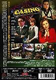 カジノ1 [DVD]
