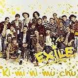 Ki・mi・ni・mu・chu(CD+DVD) - EXILE