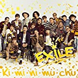 Ki�Emi�Eni�Emu�Echu(CD+DVD) - EXILE