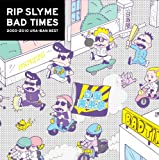 BAD TIMES(初回限定盤)